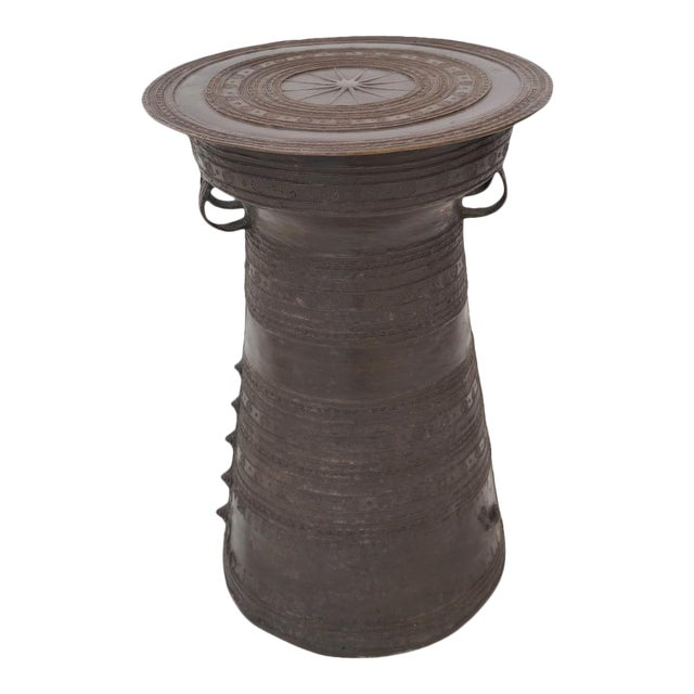 Vintage Burmese Rain Drum in Bronze - Side Table or Drinks Table For Sale