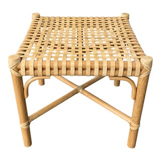 Vintage Woven McGuire Bench/Stool For Sale