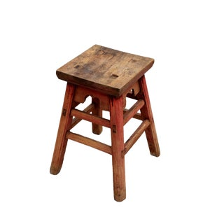 Antique Asian Country Stool, Square Top For Sale