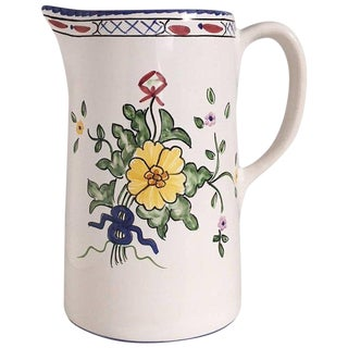 TIffany & Co. Floral Pitcher