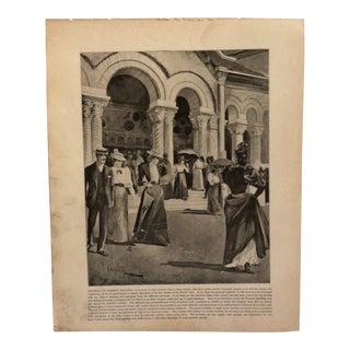 "Antique World's Columbian Exposition Print ""Vestibule of Fisheries Building"" 1893 For Sale"