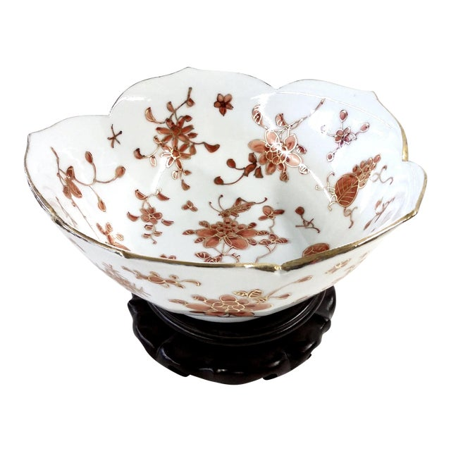 Vintage Hand-Painted Chinese Porcelain Lotus Bowl - Image 2 of 9