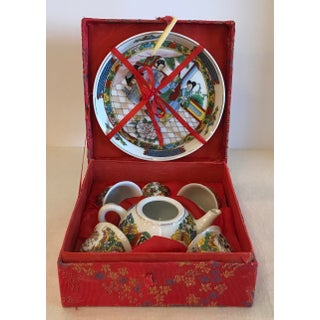 Mid-20th Century Chinese Style Boxed Tea Set - 6 Piece Set Preview
