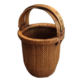 Oversized Asian Woven Bamboo Basket For Sale