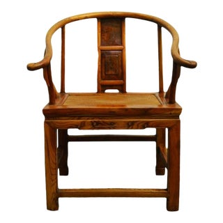 19th Century Chinese Light Brown Lacquered Horseshoe Back Chair with Rattan Seat