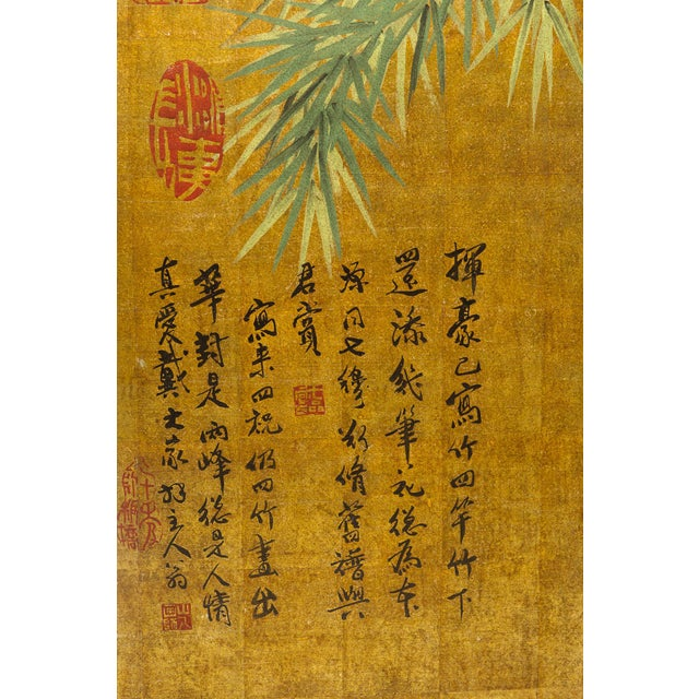 """Lawrence & Scott Chinese Inspired """"Bamboo Scene With Poem"""" Hand-Painted Gold Foil 2-Panel Screen For Sale - Image 10 of 13"""