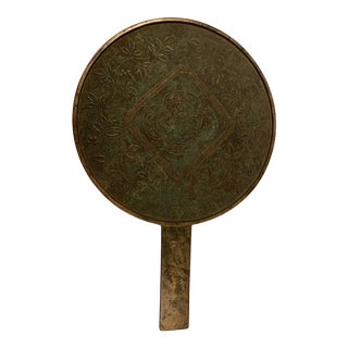 Mid 19th Century Japanese Edo Period Hand Mirror For Sale