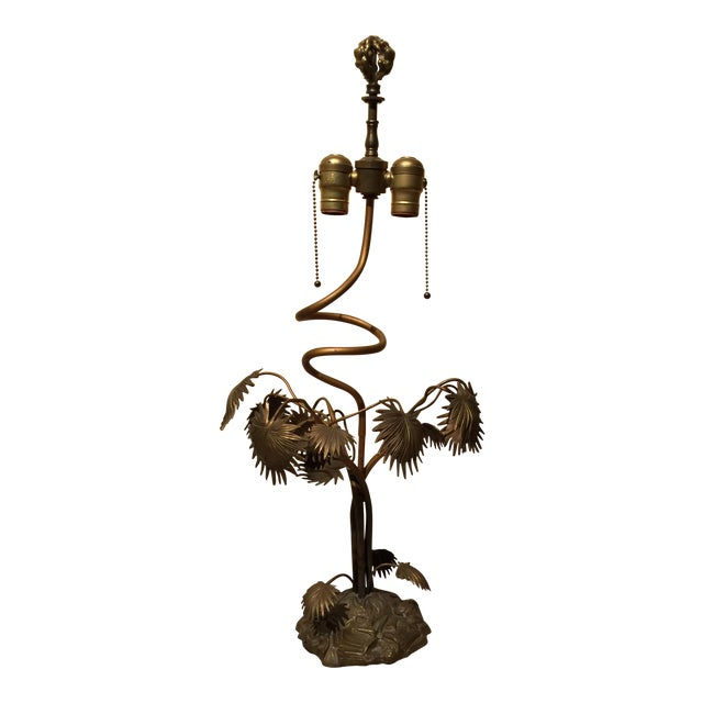Vintage Brass Plant Table Lamp - Image 1 of 8