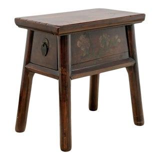 19th Century Qing Dynasty Chinese Elm Wood Stool With Drawer For Sale