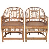 Image of Superb Pair of Vintage English Regency Bamboo Chairs For Sale