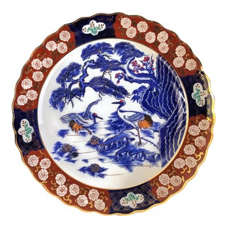 Vintage Japanese Imari Arita Plate Charger Cranes Floral 24k Gold Gilt For Sale