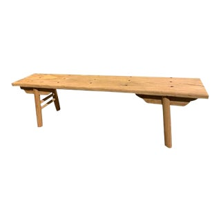 1960s Vintage Asian Style Reclaimed Wood Bench For Sale