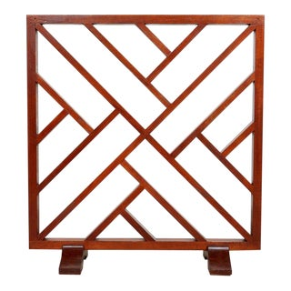 Mid-Century Fretwork Firescreen For Sale