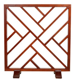 Image of Mid-Century Modern Fireplace Accessories