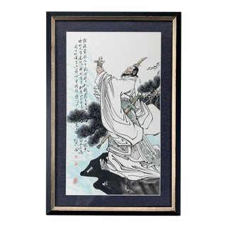 Chinese Mythical Figure Watercolor by Sun Bingwu (1943)- Framed For Sale