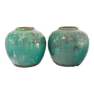 Teal Blue Chinese Ginger Jars - A Pair
