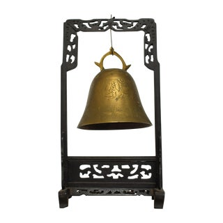 Antique Chinese Brass Temple Bell Gong
