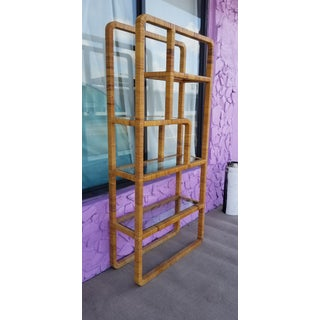 Vintage Woven Wicker and Glass Etagere Shelf Preview