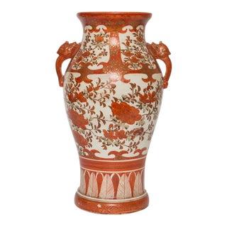 Mid-19th Century Canton Porcelain Vase For Sale