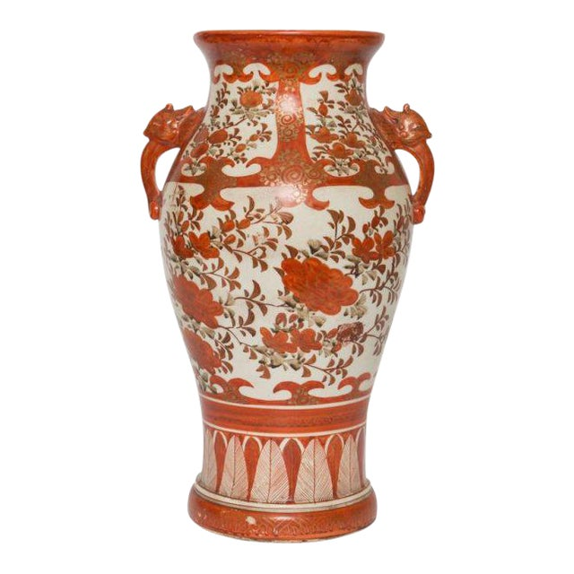 Mid-19th Century Canton Porcelain Vase For Sale