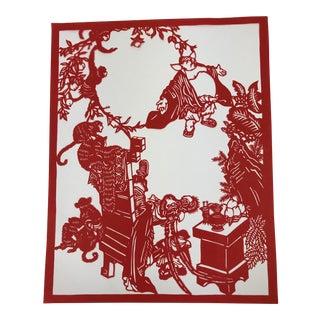 Japanese Kiri-E Paper Cutting Red Art For Sale