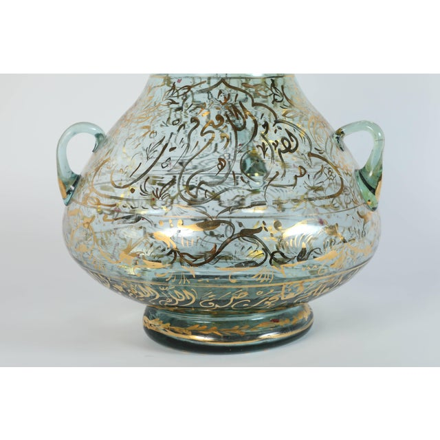 Islamic Handblown Mosque Glass Lamp in Mameluke Style Gilded With Arabic Calligraphy For Sale - Image 3 of 8