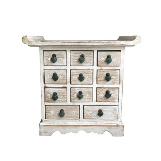 Petite Vintage Chinese Apothecary Cabinet For Sale