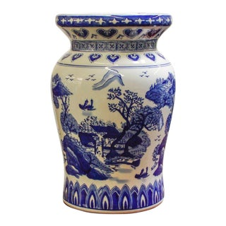 Blue & White East Asian Porcelain Pedestal or Garden Stool