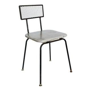 1950s Mid-Century Style Loroman Wrought Iron Desk Chair For Sale