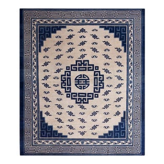"""Chinese Mongolian Carpet 8'2"""" X 9'6"""" For Sale"""