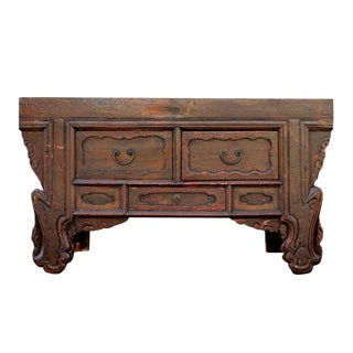 Chinese Scrolled Antique Console For Sale