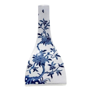 Asian Style Blue and White Flower Vase For Sale
