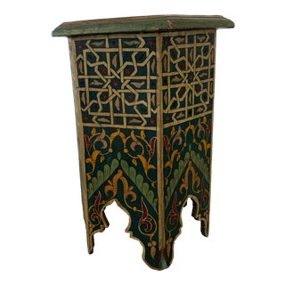 Vintage Moroccan Side Table For Sale