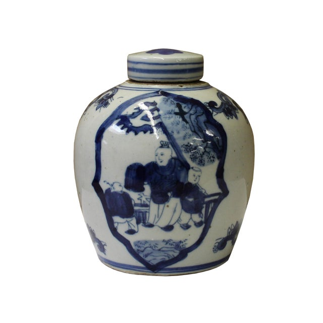 Chinese Oriental Small Blue White Porcelain Ginger Jar - Image 1 of 5