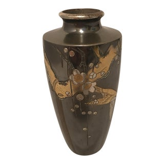 Mid-Century Japanese Mixed Metal Vase For Sale