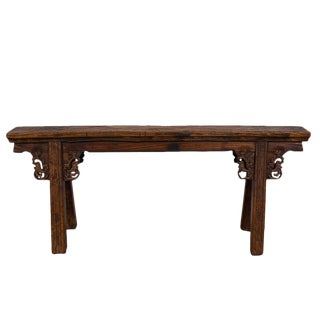 Late 19th Century Chinese Antique Country Table For Sale