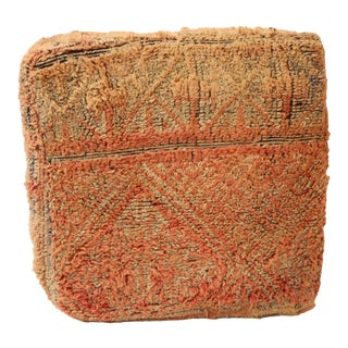 Moroccan Vintage Wool Floor Pouf Cover For Sale