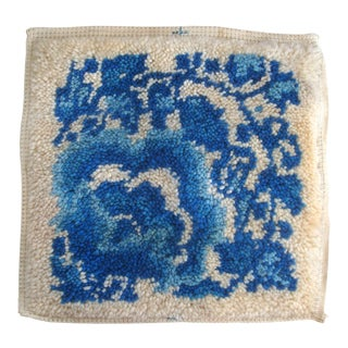 Chinoiserie Blue and White Yarn Textile Wall Art or Pillow For Sale