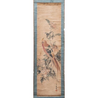 18th C. Japanese Phoenix Scroll Painting For Sale
