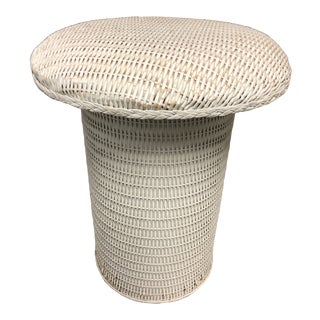 Vintage Mid-Century Wicker Stool For Sale