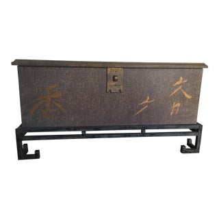 1989 Designer Asian-Inspired Storage Trunk For Sale