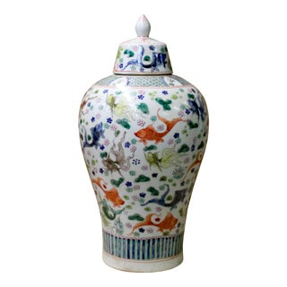 Chinese White Base Color Gold Fishes Graphic Porcelain Jar For Sale