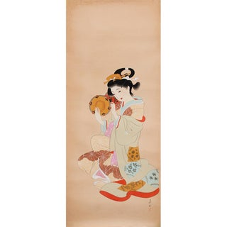 C. 1950s Japanese Geisha Watercolor Painting For Sale