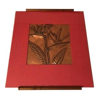 Custom Framed Embossed Copper Floral Art For Sale