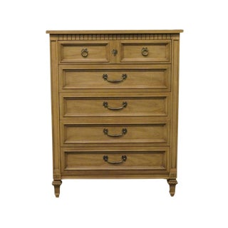 20th Century Italian Thomasville Palatino Chest For Sale