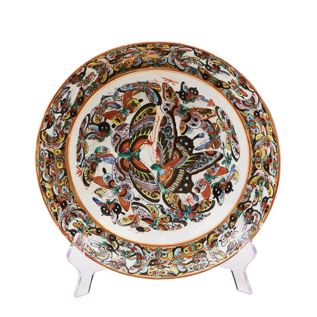 Asian 19th Century Chinese 1000 Butterflies Plates - a Pair For Sale - Image 3 of 5