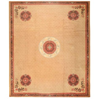 Antique Oversize Donegal Carpet For Sale
