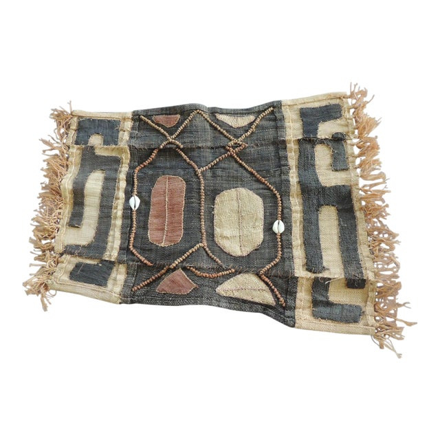 Vintage Brown and Black Earth Tones African Applique Kuba Textile Fragment For Sale