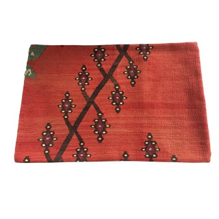 """Custom Made Old Turkish Tribal Kilim Pillow Cover 16"""" by 24"""" For Sale"""