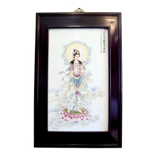 Early 20th Century Chinese Porcelain Plaque of Standin Kuan Yin, Framed For Sale